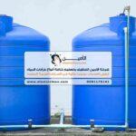شركة تنظيف خزانات في العين، الشارقة، دبي، الفجيرة، رأس الخيمة، أبوظبي، عجمان، أم القيوين